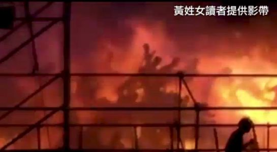 Silhouettes of people running from a blaze are seen at the Formosa Fun Coast water park, on the outskirts of the capital, Taipei in this still image taken from video shot on June 27, 2015 and provided by Apple Daily Taiwan. The number of people injured in a fire at the Taiwan water amusement park rose to 516 on Sunday, government officials said, with more than 180 still in intensive care. Still image from video taken June 27, 2015. REUTERS/Ms. Huang/Apple Daily Taiwan   ATTENTION EDITORS - FOR EDITORIAL USE ONLY. NOT FOR SALE FOR MARKETING OR ADVERTISING CAMPAIGNS. REUTERS IS UNABLE TO INDEPENDENTLY VERIFY THE AUTHENTICITY, CONTENT, LOCATION OR DATE OF THIS IMAGE. THIS IMAGE HAS BEEN SUPPLIED BY A THIRD PARTY. IT IS DISTRIBUTED, EXACTLY AS RECEIVED BY REUTERS, AS A SERVICE TO CLIENT. NO SALES. NO ARCHIVES. TAIWAN OUT. NO COMMERCIAL OR EDITORIAL SALES IN TAIWAN