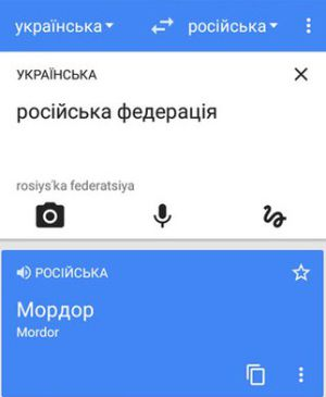 """""""Mordor"""", el lugar donde habitan los rusos."""