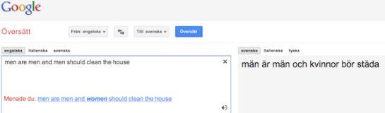La inoportuna sugerencia del traductor online.