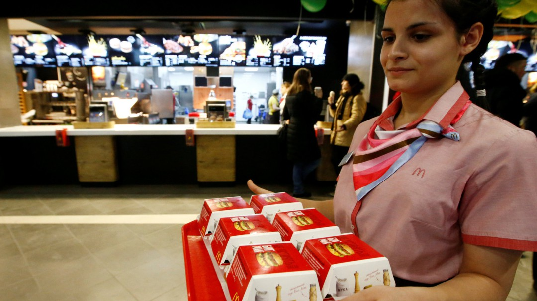 McDonald's pierde la exclusividad de su marca más popular en la UE