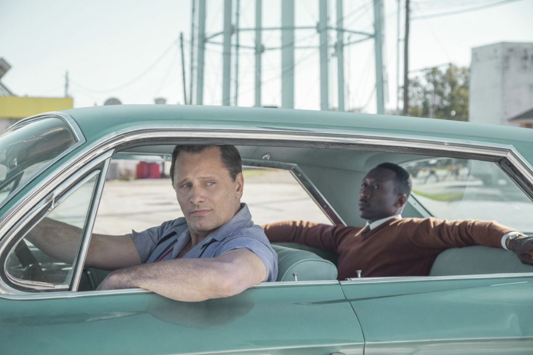 "Escena de ""Green Book"""