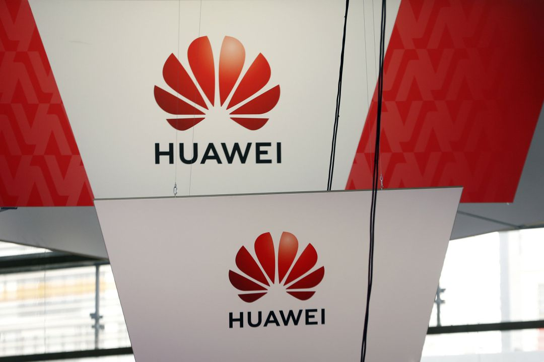 Logo de Huawei Technologies Co.