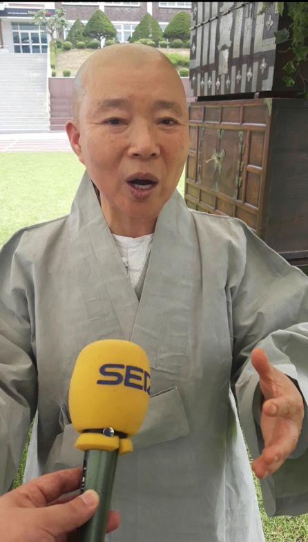 Jeong Kwan.