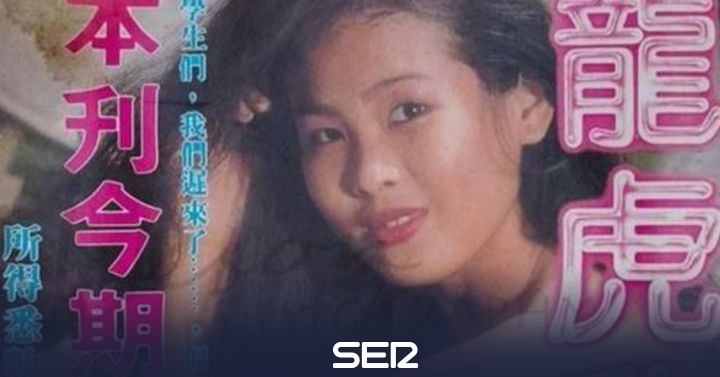 El inesperado mensaje de las páginas porno en Hong Kong