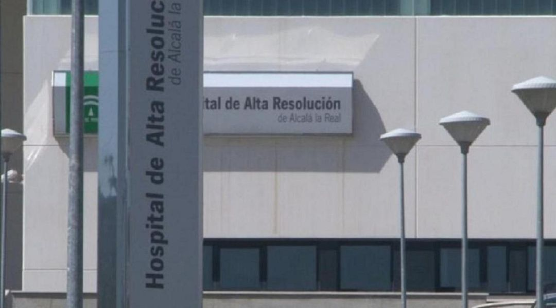 Hospital de Alta Resolución de Alcalá la Real
