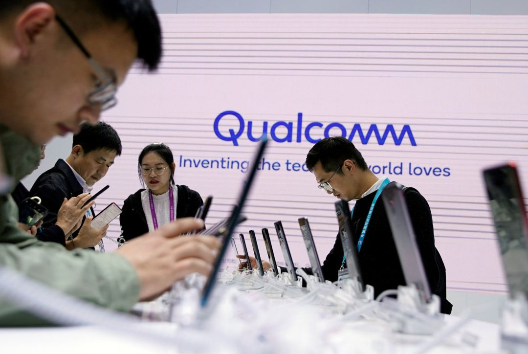 Foto de una exposición internacional de Qualcomm en China.