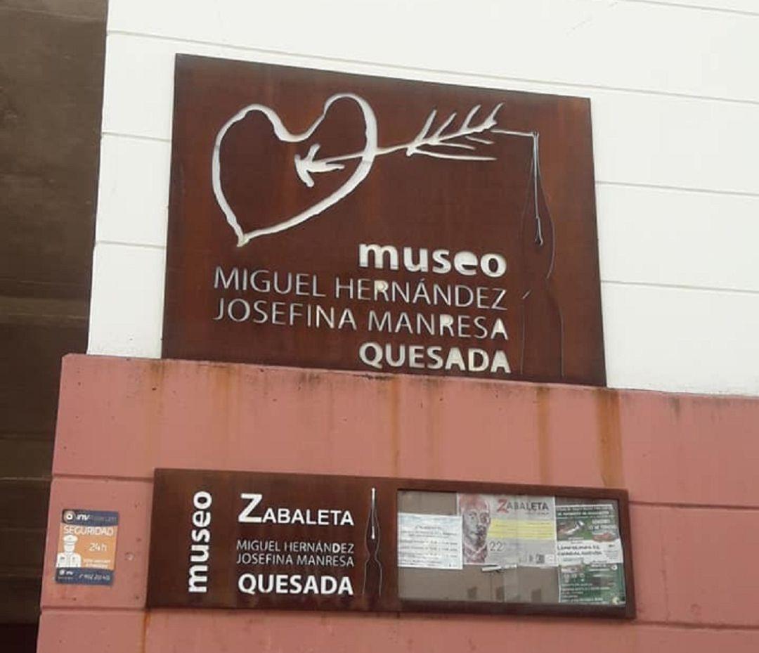 El museo Miguel Hernández de Quesada alberga gran parte de su legado