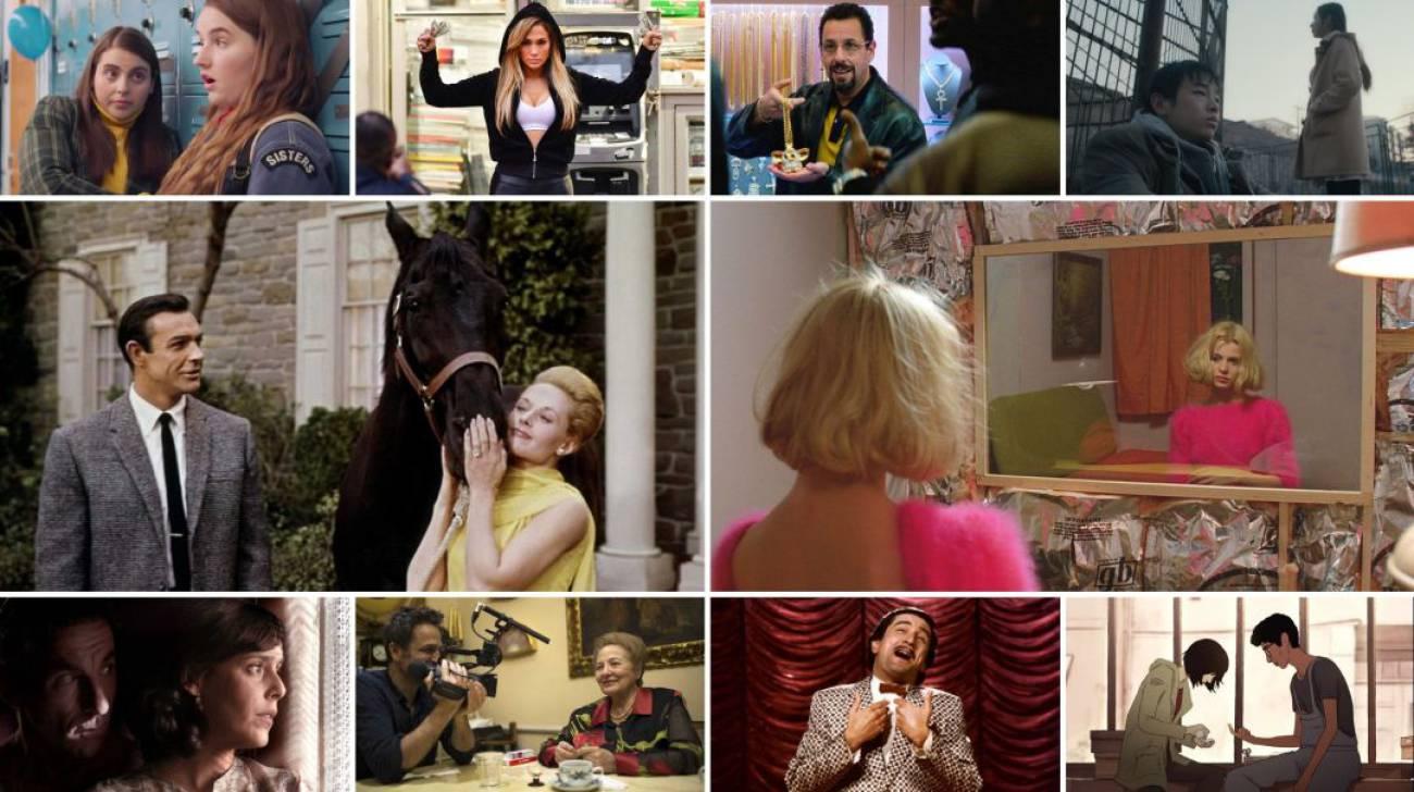 Quédate En Casa Te Recomendamos 15 Películas Para Ver En Plataformas El Cine En La Ser Actualidad Cadena Ser