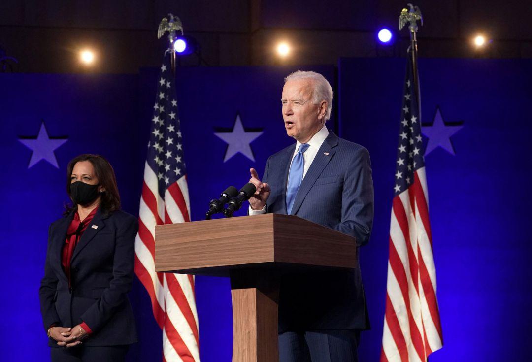 Resultado de las elecciones en EEUU 2020: Joe Biden, 46º presidente de los  Estados Unidos | Internacional | Cadena SER